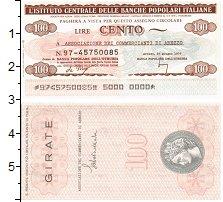 Изображение Банкноты Италия 100 лир 1977  UNC Банковский чек Арецц
