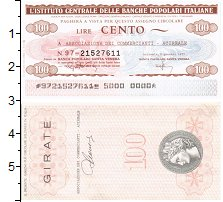 Изображение Банкноты Италия 100 лир 1977  UNC Банковский чек Ачире
