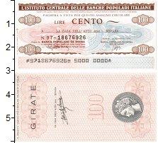 Изображение Банкноты Италия 100 лир 1976  UNC