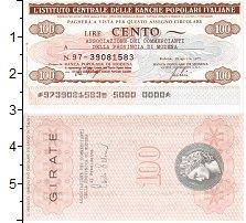 Изображение Банкноты Италия 100 лир 1977  UNC Банковский чек Моден