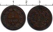 Изображение Монеты Европа Австрия 1 крейцер 1860 Медь XF-