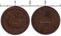 Изображение Монеты Европа Венгрия 2 филлера 1902 Бронза XF-