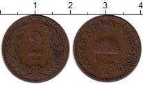 Изображение Монеты Европа Венгрия 2 филлера 1904 Бронза VF
