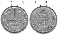 Изображение Монеты Европа Венгрия 1 пенго 1942 Алюминий XF