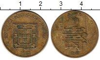 Изображение Монеты Китай Макао 10 авос 1982 Латунь XF-