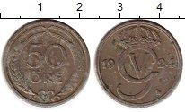 Изображение Монеты Европа Швеция 50 эре 1924 Медно-никель XF-