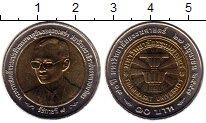 Изображение Монеты Азия Таиланд 10 бат 2004 Биметалл UNC-