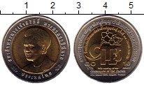 Изображение Монеты Таиланд 10 бат 2003 Биметалл UNC-