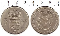 Изображение Монеты Европа Швеция 5 крон 1955 Серебро UNC-