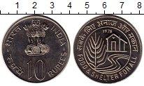 Изображение Монеты Индия 10 рупий 1978 Медно-никель UNC
