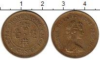 Изображение Монеты Гонконг 50 центов 1977 Латунь XF Елизавета II