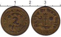 Изображение Монеты Азия Непал 2 пайса 1965 Латунь XF-