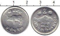Изображение Монеты Непал 5 пайс 1975 Алюминий XF