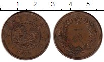 Изображение Монеты Азия Корея 1 чон 1905 Медь XF