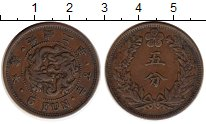 Изображение Монеты Корея 5 фан 1898 Медь XF
