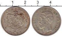 Изображение Монеты Румыния 1 лей 1881 Серебро XF+