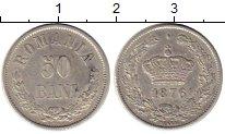 Изображение Монеты Европа Румыния 50 бани 1876 Серебро XF