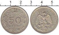 Изображение Монеты Мексика 50 сентаво 1938 Серебро XF