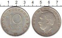 Изображение Монеты Европа Венгрия 10 форинтов 1948 Серебро XF
