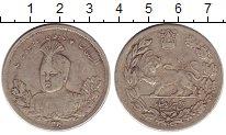 Изображение Монеты Азия Иран 5000 динар 1921 Серебро VF