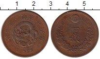 Изображение Монеты Япония 1 сен 1883 Медь XF+