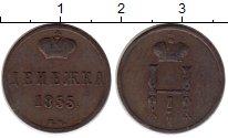 Изображение Монеты 1825 – 1855 Николай I 1 денежка 1855 Медь VF