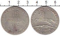 Изображение Монеты Ганновер 16 грош 1832 Серебро UNC-