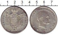 Изображение Монеты Европа Ломбардия 5 лир 1810 Серебро XF