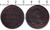 Изображение Монеты Европа Ватикан 2 1/2 байоччи 1796 Медь XF+