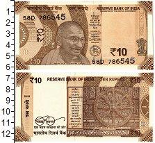 Изображение Банкноты Индия 10 рупий 2018  UNC