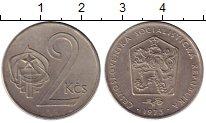 Изображение Монеты Чехия Чехословакия 2 кроны 1973 Медно-никель XF