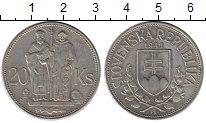 Изображение Монеты Словакия 20 крон 1941 Серебро XF