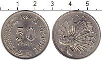 Изображение Монеты Сингапур 50 центов 1980 Медно-никель UNC-
