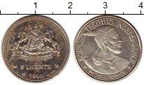 Изображение Монеты Африка Лесото 5 лисенте 1966 Серебро Proof-
