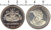 Изображение Монеты Африка Лесото 20 лисенте 1966 Серебро Proof-
