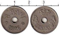 Изображение Монеты Румыния 5 бани 1906 Медно-никель XF