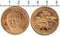 Изображение Монеты Европа Германия Жетон 0 Латунь Proof-