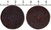 Изображение Монеты 1727 – 1730 Петр II 1727 – 1730 Петр II 1727 Медь VF
