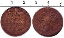 Изображение Монеты 1741 – 1761 Елизавета Петровна 1741 – 1761 Елизавета Петровна 1750 Медь VF