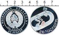 Изображение Монеты Беларусь 20 рублей 2006 Серебро Proof-