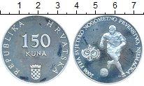 Изображение Монеты Европа Хорватия 150 кун 2006 Серебро Proof-
