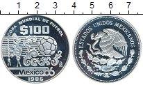 Изображение Монеты Северная Америка Мексика 100 песо 1985 Серебро Proof-
