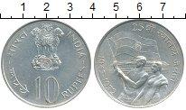 Изображение Монеты Азия Индия 10 рупий 1972 Серебро UNC-