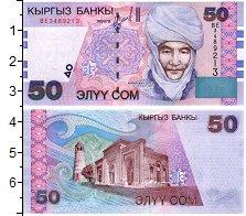 Изображение Банкноты Киргизия 50 сомов 2002  UNC
