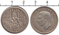 Изображение Монеты Европа Великобритания 1 шиллинг 1937 Серебро XF-