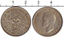 Изображение Монеты Великобритания 1 шиллинг 1939 Серебро XF-