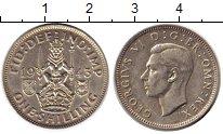 Изображение Монеты Европа Великобритания 1 шиллинг 1943 Серебро XF-
