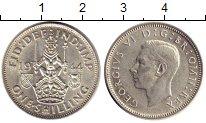 Изображение Монеты Великобритания 1 шиллинг 1944 Серебро XF-