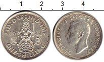 Изображение Монеты Великобритания 1 шиллинг 1944 Серебро XF- Георг VI