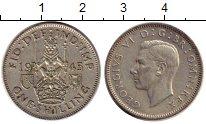 Изображение Монеты Великобритания 1 шиллинг 1945 Серебро XF-